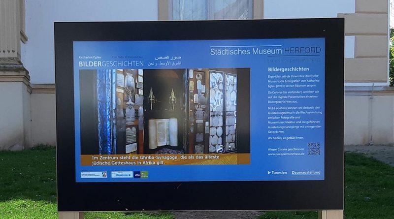 Virtueller Ausstellungs-Rundgang